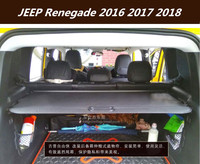 JINGHANG High quality Car Rear Trunk Security Shield Cargo Cover For JEEP Renegade 2016 2017 2018 ( black, beige)
