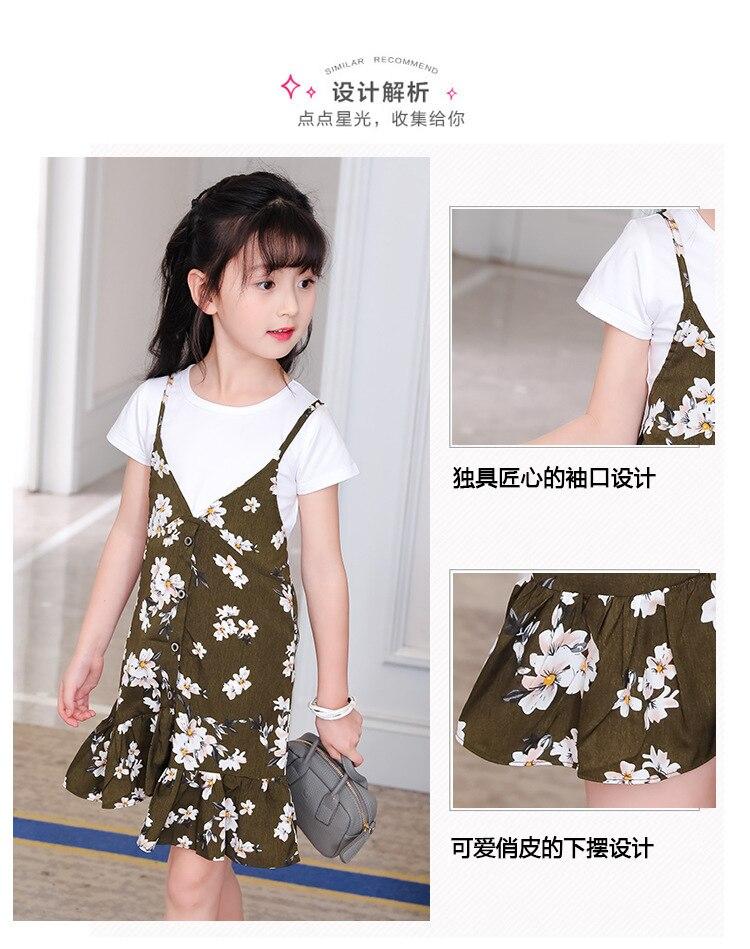 fe99b0ae71435 Fille robes 2017 été nouveau motif vêtement enfant Camisole mode enfants  Twinset tendance 2 pièces enfants pour 12 13 14 ans. undefined undefined  undefined