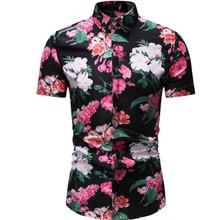 Nuevo de verano de los hombres de estilo europeo y americano de pantalón corto casual Camisa de manga larga floral HZ38