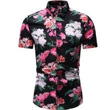 Yeni yaz erkek Avrupa ve Amerikan tarzı rahat kısa kollu çiçek gömlek HZ38