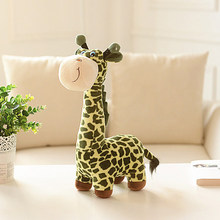 about 38cm cartoon green giraffe plush toy soft doll baby toy birthday gift,Xmas gift c833