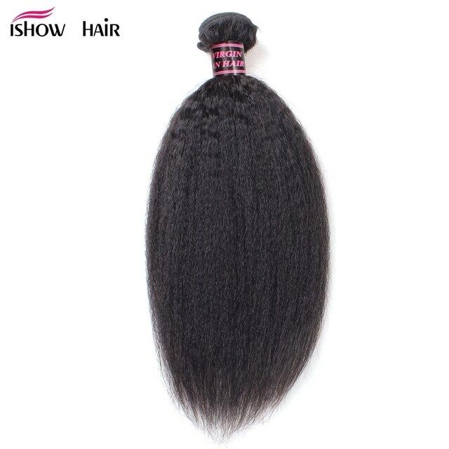 Ishow Kinky Straight Brazilian Hair Weave Bundle Coarse Yaki Human