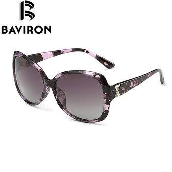 BAVIRON City Eye Tortoise Sunglasses Women Polarized Lenses Glasses Retro Sunglasses Style Gradient Colors Rays UV400 Oculos 2