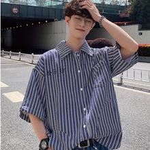 2009 Striped Shirt Jacket Short Sleeve Village Korean Fashion Handsome Leisure Summer Mens Couples Wear