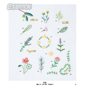 Image 3 - 中国日本刺繍クラフトパターンブック 500 ステッチデザイン動物花