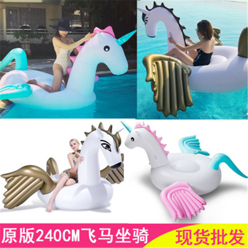 summer fly horse coloful Hot Sale Inflatable Flamingo Pool Toy Float Inflatable Cute Ride-On Pool Swim Ring for Water party hot
