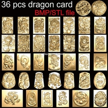 цена на 36 pcs dragon cards 3d model STL relief for cnc STL format Photo Frame Relief Model STL Router Engraver ArtCam 3D printing model