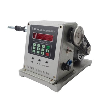 цена на 1pc CNC FY-730 Electronic Winding Machine Coil Winder With Diameter 0.03 -1.80mm Coil Winding Machine