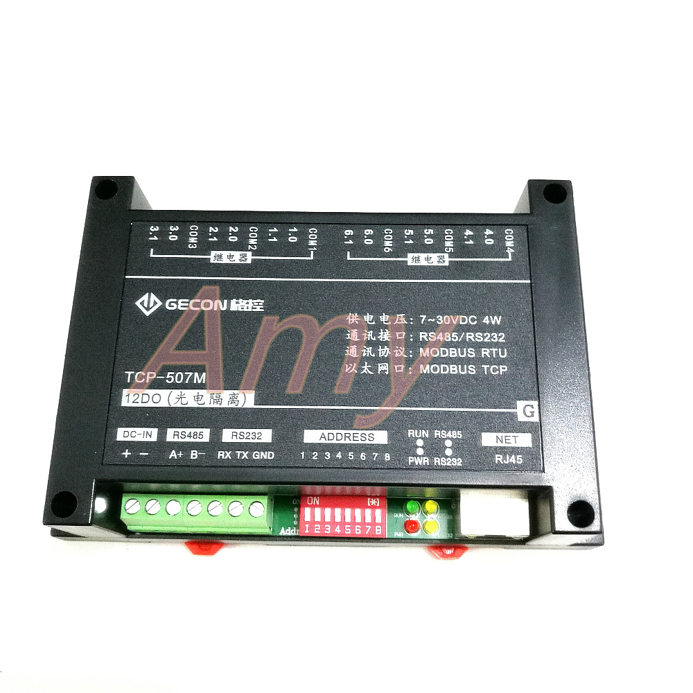 Usr Tcp232 304 Serial Rs485 To Tcp Ip Ethernet Server Converter Rs 485 2wire Pinout Diagram Modbus Rtu Controller 12 Channel Relay Output Module Io Expansion Unit