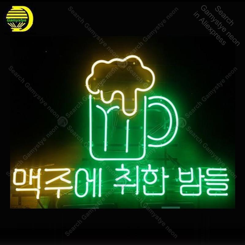 Neon Sign for Great Beer Korea neon Light Sign illuminated