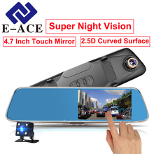 E-ACE Автомобильный видеорегистратор Full HD 1080 P видео Регистраторы автомобильных зеркало заднего вида с Dvr и Камера автомобиля детектор видеокамеры двойной регистраторы