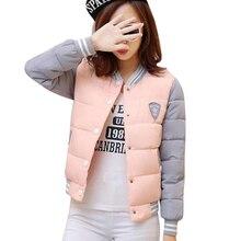 2017 Новая зимняя куртка женщины Корея мода равномерное теплые куртки зимние пальто хлопка женщины женский парки женская куртка Плюс размер