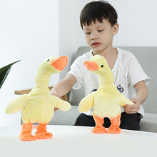 2019 Electric Duck Plush Toy Sing Dancing Interactive Stuffed Animal Funny Duck Plush Toys Birthday Gifts For Baby and Children
