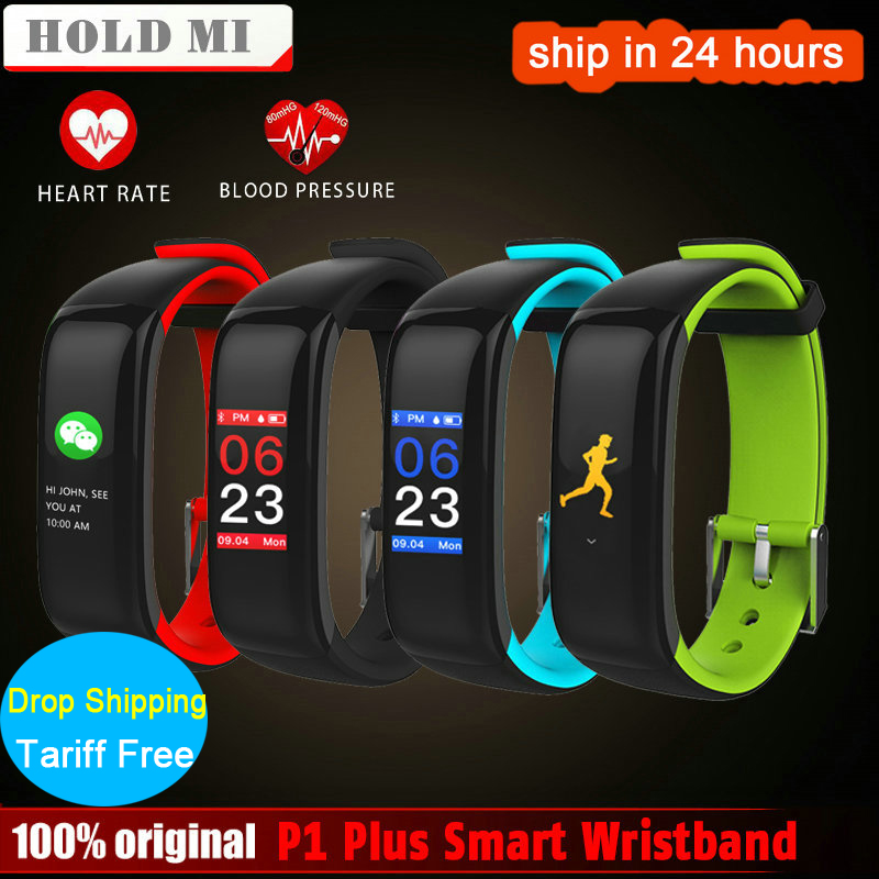 Hold Mi P1 Plus VS H1 Plus Smart band Colorful Fitness Bracelet Heart rate tracker Blood Pressure Monitor Wristband Waterproof hold mi dm68 plus smart wristband blood pressure heart rate monitor bluetooth fitness bracelet call reminder activity tracker