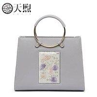 Pmsix сумки 2018 новый ручной вышивкой в китайском стиле атмосферного моды кольцо сумка женская сумка