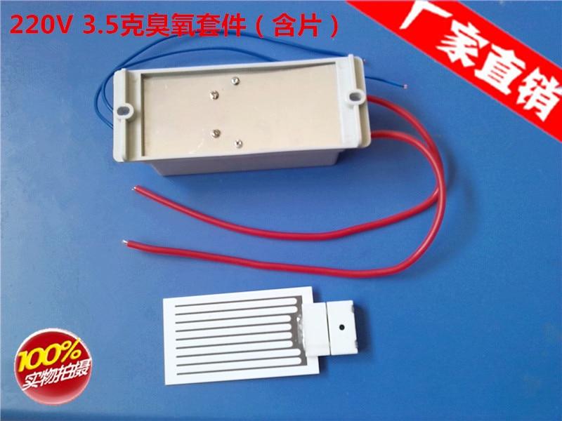 3.5g / h220V ozone generator accessories car sterilization Deodorization in addition to formaldehyde shanghai kuaiqin kq 5 multifunctional shoes dryer w deodorization sterilization drying warmth