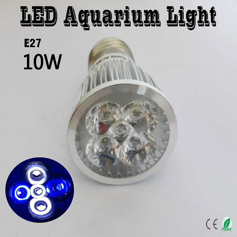 E27 E14 GU10 LED Aquarium Lights, For Fish Tank Lighting Aquatic Plants And Corals Grow Lights Blue & White & Green Spotlight