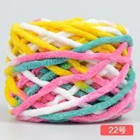 600g Bag 6pcs Hand Knitting Multicolor Thick Yarn Knitting Cotton Acrylic 7mm Thick Yarn Hat Scarf