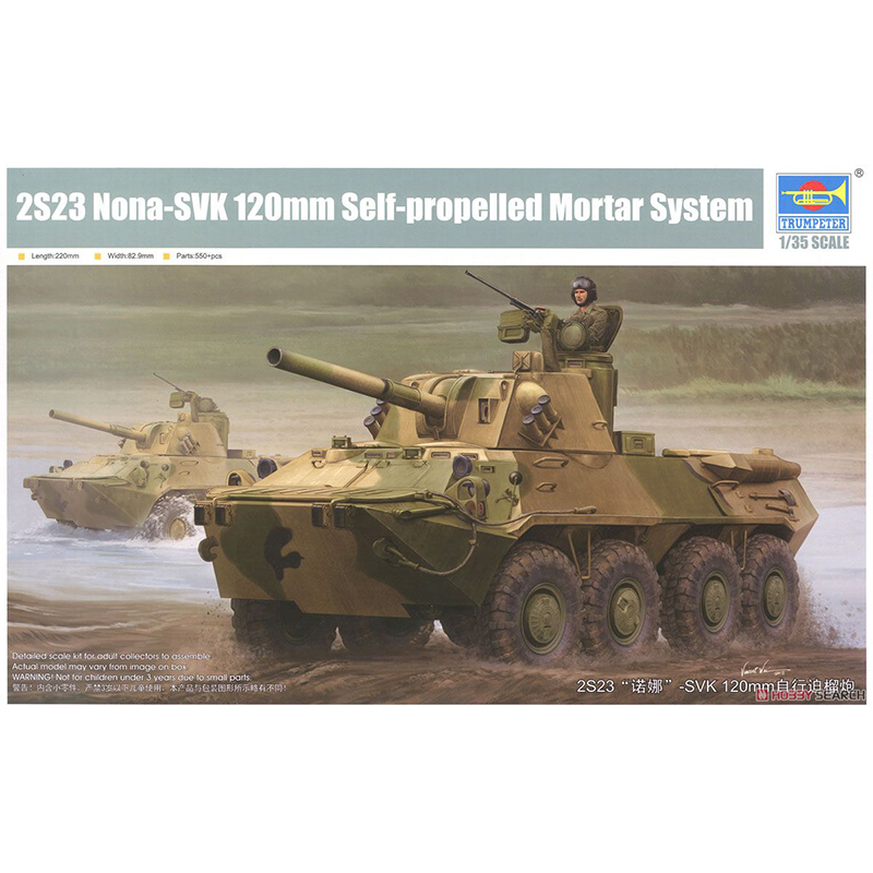 1 35 trumpeter 09559 Russian 2S23 Nona SVK 120mm Self propelled Mortar System model hobby