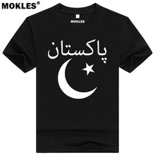 PAKISTAN t shirt diy free custom made name number pak t-shirt nation flag islam arabic islamic republic pakistani arab clothing