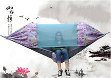 New Parachute Cloth Printed Mosquito Nets Hanging Bed Outdoor Camping free shipping