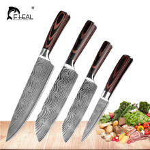 FHEAL 3.5/5.5/7/8 inch Utility Chef Knives 7CR17 Imitation Damascus Steel Santoku kitchen Knives Sharp Cleaver Slicing Knives(China)