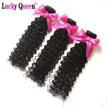 Lucky Queen Hair Deep Wave Peru mati 100% cilvēka matu pieaudzēšana 3 komplekti Deal Non Remy matu aušanas komplekti Bezmaksas piegāde