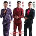 HGYS anfitrión muestra los hombres visten Traje estudio temático foto hombres desgaste dos conjuntos se pueden personalizar