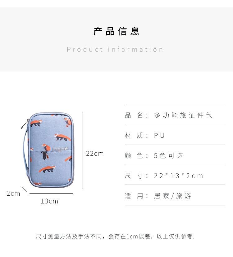 产品描述(12)