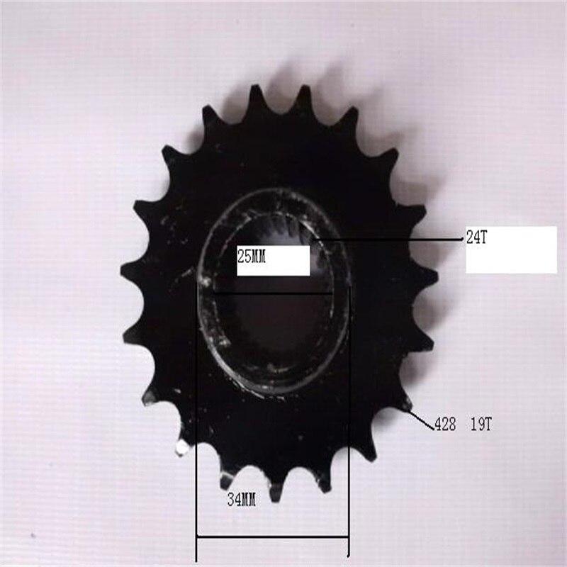 Квадроциклы ATV UTV запчасти картинг 4x4 110cc 150cc Багги звездочки внутреннее отверстие 25 мм 24 т снаружи 19 т для цепи 428