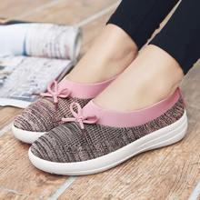 Женские кроссовки без шнуровки mwy летние плетеные Повседневные