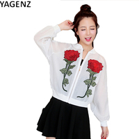 YAGENZ Summer Women Casual Sun Protection Clothes 2017 Fashion Women Embroidery Coat O-neck Loose Chiffon Sun Protection Clothes