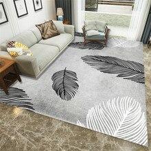3D Luxury Feather Printed Livingroom Carpets Modern Coffee Table Area Rugs Bedroom For Living Room Footpad Carpet Decor