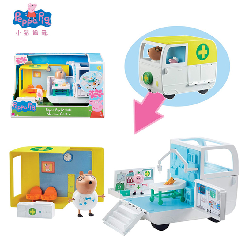 Original Peppa Pig Mobile Medical Centre Classroom Scene Action Figures Toys Peppa George Desk Chair Storage Bag Kids Toy Gift|Action & Toy Figures|   - AliExpress