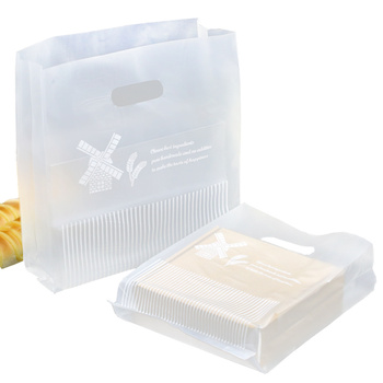 500Pcs/lot DHL Matte Clear Plastic Packaging Bag with Handle Windmill Printed Bread Grocery Snack Take-Out Packing Bag