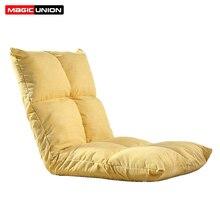 マジックユニオンシンプルな折りたたみソファベッドリビングルームの家具怠惰なソファソファフロアソファチェア調節可能な睡眠厚くソファベッド