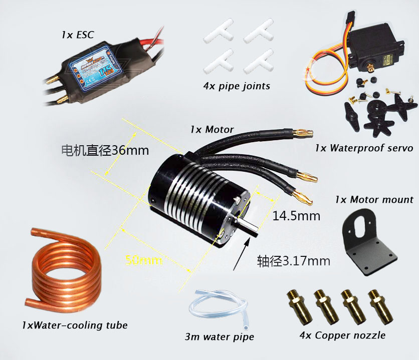 Free Shipping RC Boat Spare Parts 3650 Brushless Motor+Hobbyking HK-B125A ESC+Waterproof Servo+Water Pipe with Joints Nozzles millet fiber reinforced electric brushless boat with b2445 motor 30a esc with bracket and radio transmitter free adjustment