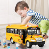 Wysokiej jakościowy duży rozmiar autobus szkolny dla dzieci model zabawkowy samochód bezwładnościowy z dźwiękiem światła dla dzieci zabawki
