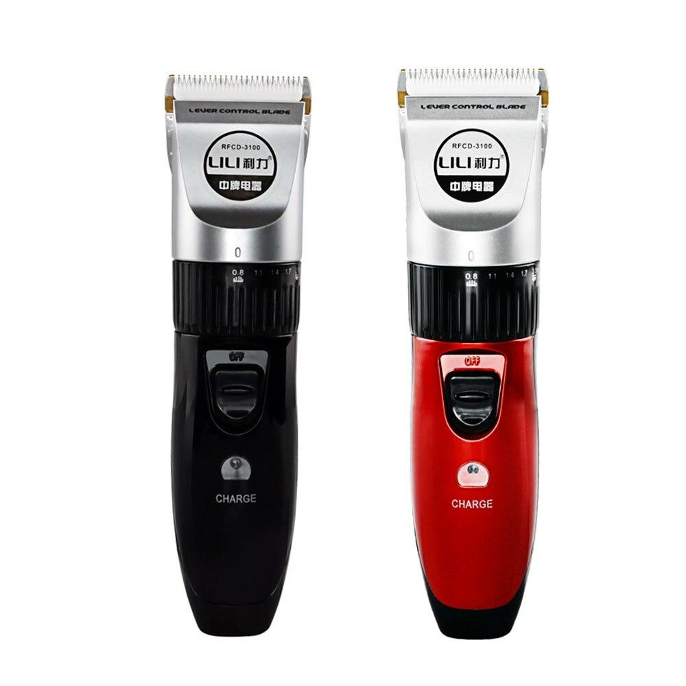 LiLi 220V 3W Shaving Machine Hair Cutting Machine Hair Clipper Electric Trimmer Hair Removal Epilator Aparador De Pelos rechargeable hair clipper with accessories set 220 240v ac