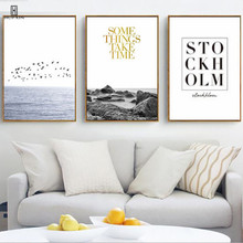 цена на The Seagulls Dancing On The Sea Nordic Style Paintings On Canvas Coast Scenery English Letter Golden Figure Wall Art Pictures