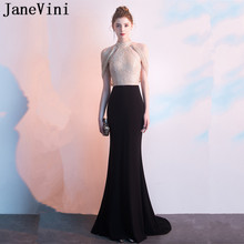 024c0634c3c6 JaneVini Sexy Black Prom Dresses 2019 Luxury Beading Sequined Satin Sweep  Train Backless Dubai Mermaid Long Evening Party Gowns