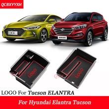 Car Styling For Hyundai Elantra Tucson LHD Car Center Console Armrest Storage Box Covers font b