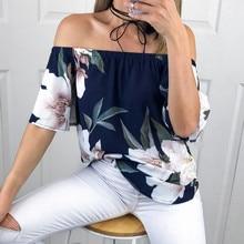 Loose Off Shoulder Floral Printed Short Sleeve Blouse RK