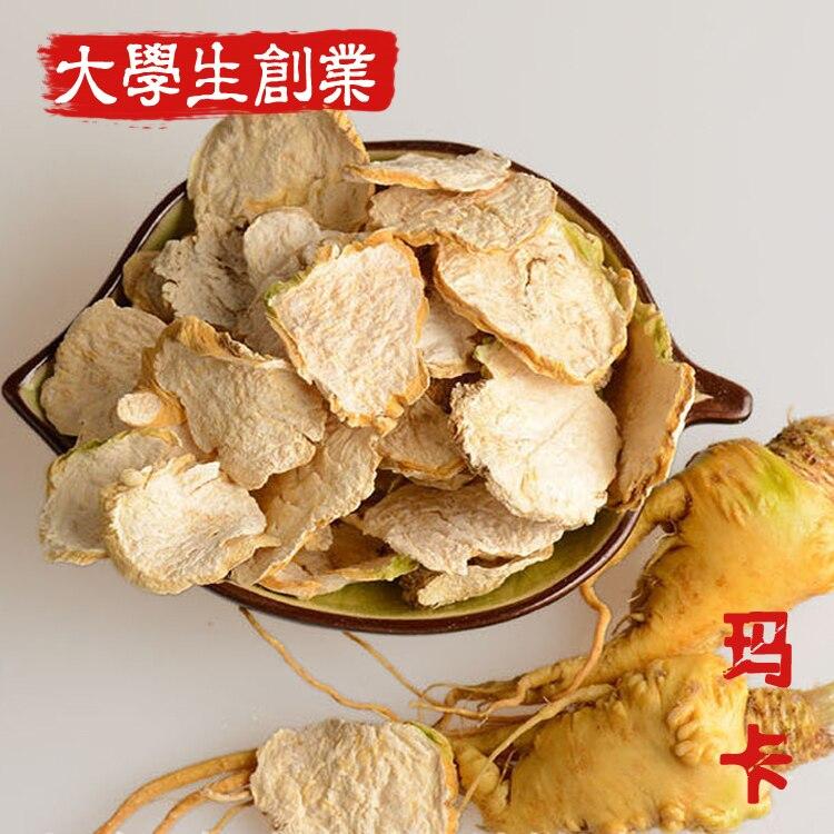 Yunnan Lijiang Jade Dragon neige montagne nouveau Maca sec Maca comprimés et séché 250g véritable carte jaune
