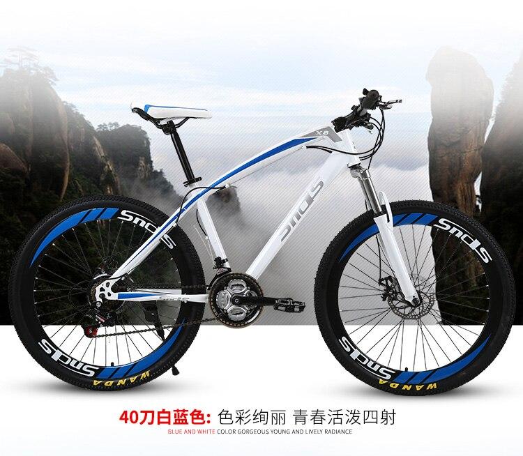 China bike 26 inch Suppliers