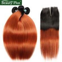 バンドルと閉鎖 オレンジ人間の髪のバンドル閉鎖ブラジルストレートヘア織り美容プラス 3 Nonremy