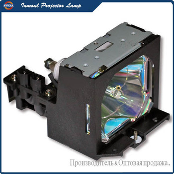 Replacement Projector Lamp LMP-P202 for SONY VPL-PS10 / VPL-PX10 / VPL-PX11 / VPL-PX15 Projectors