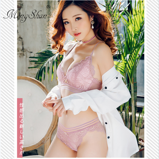5dc533facdf MengShan Indentation and non steel ring Lace bra set back Air tight fitting  underwear suit Young women are sexy and charming 80B