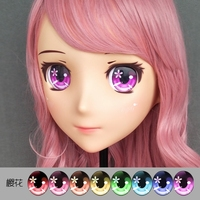 Gurglelove Kigurumi Mask Anime Cosplay Eyes 12