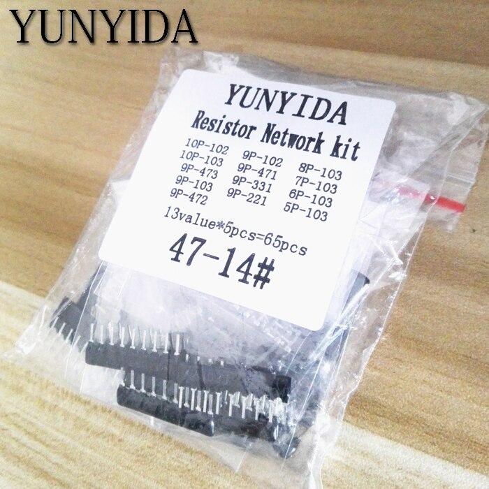 65 шт. = 13value * 5 шт. Резистор сеть массив комплект Ассортимент Набор 9A103 9A102 9A472 9A221 9A331 9A471 7A103 5A103 6A103 8A103 10A103